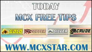 Today Mcx Free Tips